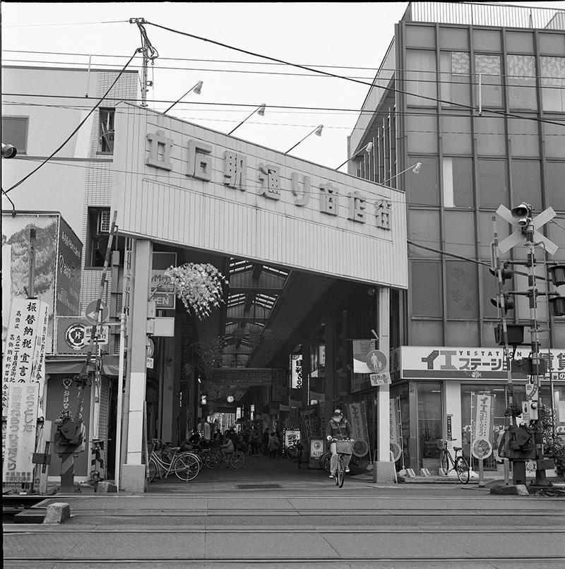 京成立石に到着|ROLLEIFLEX 2.8F + フィルム失念