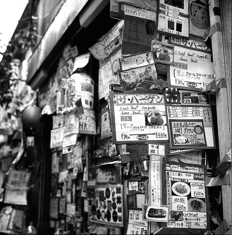メニューが分かりやすいお店を発見|ROLLEIFLEX 2.8F + フィルム失念