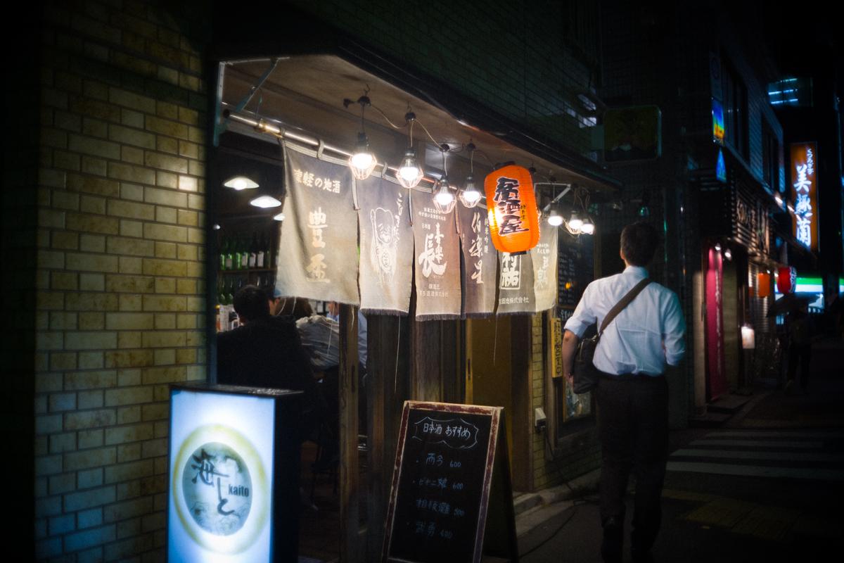 高田馬場・海とはオススメ!|Leica M10 + Canon 35mm f1.5