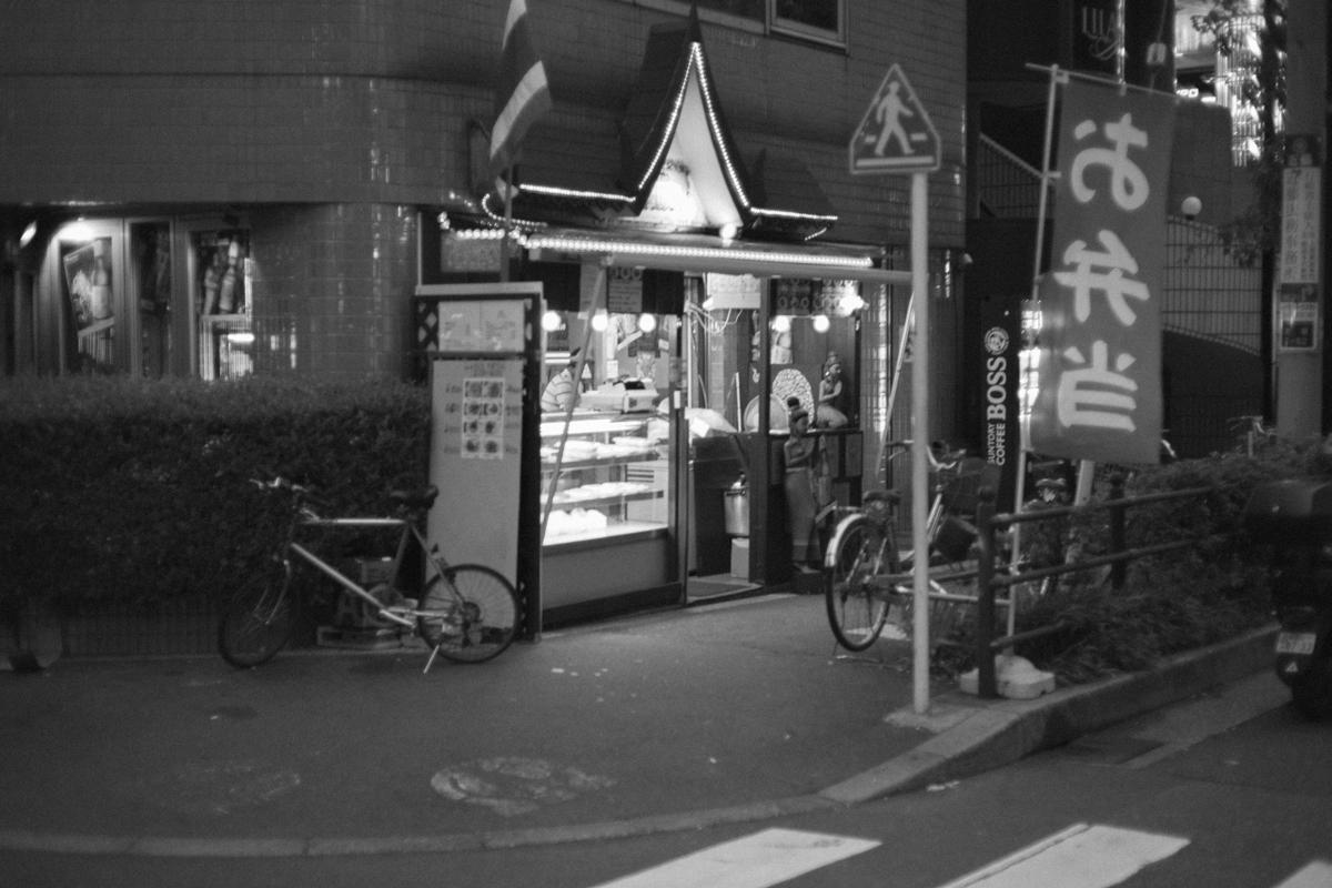 「バーン カオケン」発見|Leica M10 + C Sonnar T* 1.5/50 ZM