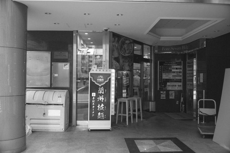 北池袋の行列店・蘭州ラーメン「火焔山」|Leica M10 + Canon 35mm F1.5