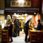 門前仲町の折原商店|Leica M10 + Summilux 35mm F1.4