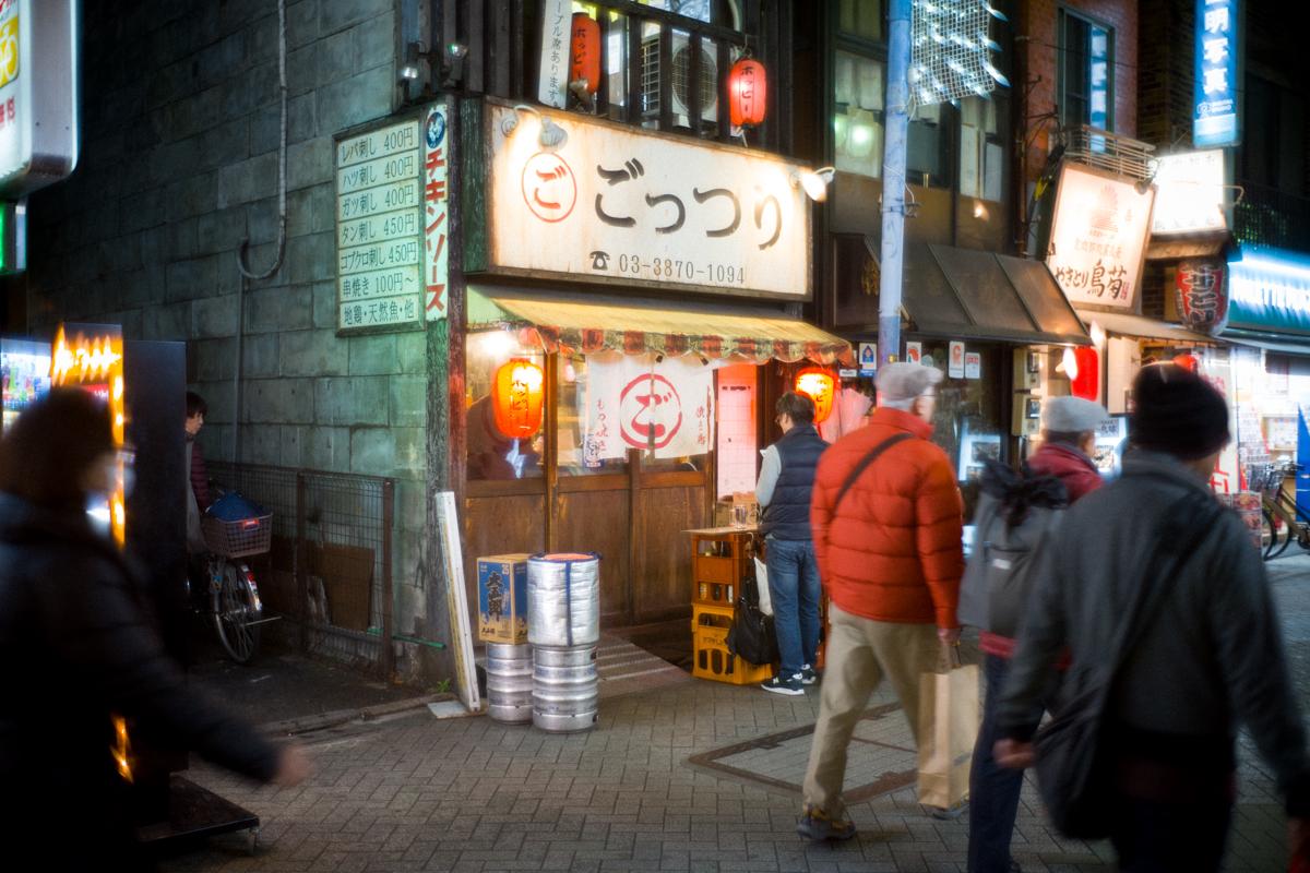 駅前の有名立ち飲み「ごっつり」|Leica M10 + Summilux 35mm F1.4