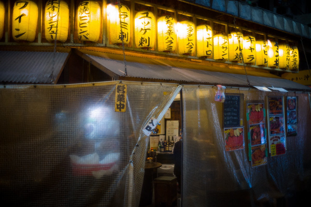ホルモン焼き御殿の営業時間諸々|Leica M10 + Summilux 35mm f1.4