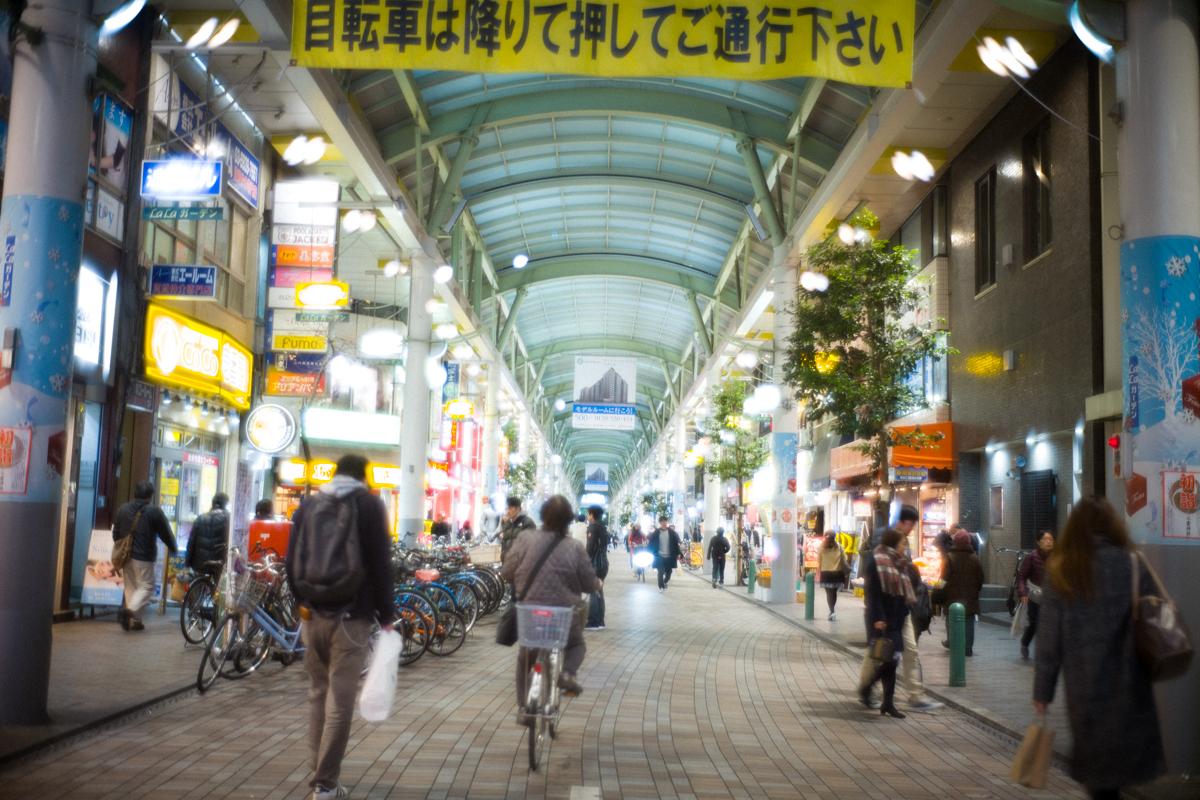 より生活感のあるスズラン通り商店街|Leica M10 + Summilux 35mm f1.4