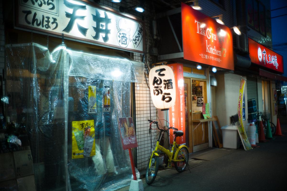 立ち飲み屋が2軒並ぶ江古田駅前|Leica M10 + Summilux 35mm f1.4