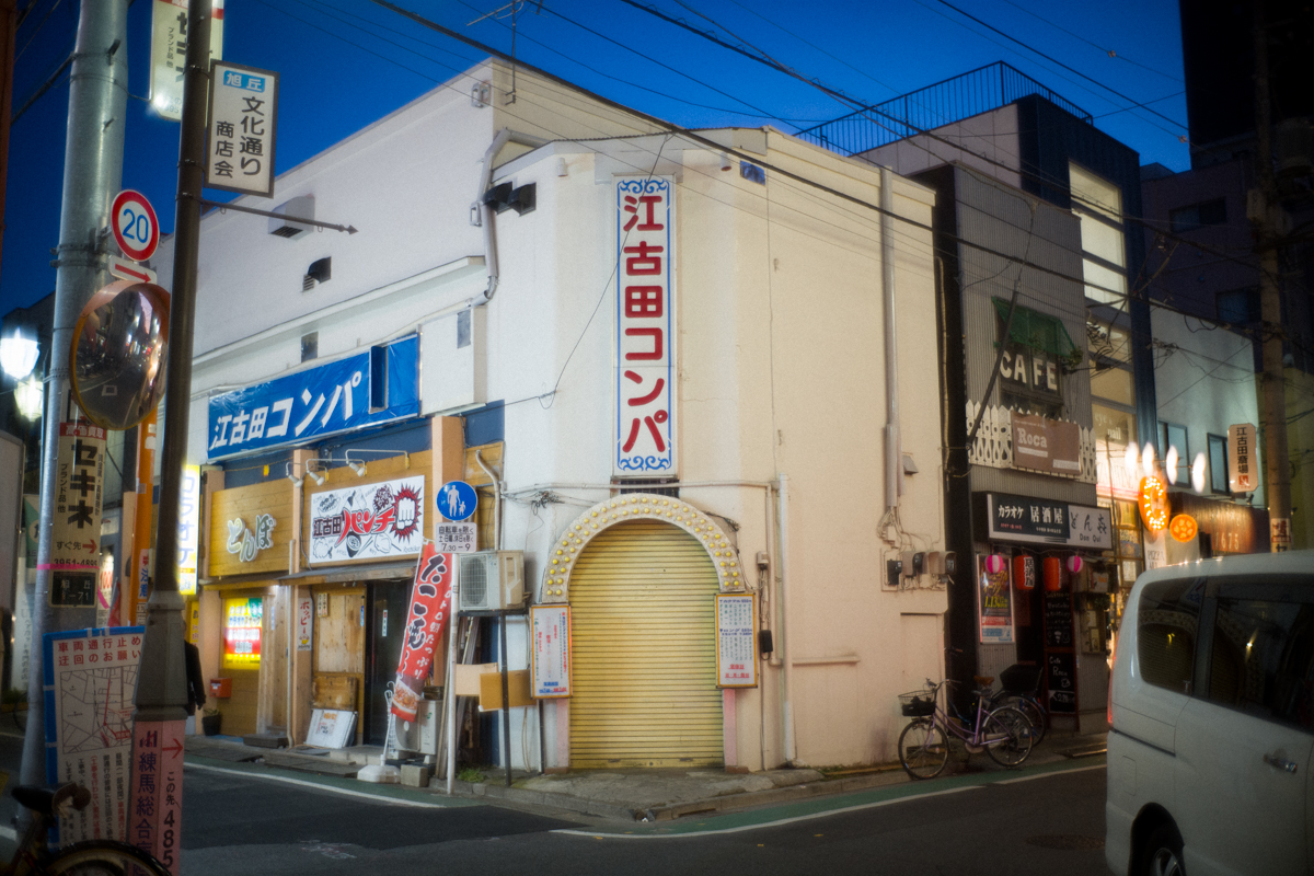 江古田コンパってなんだ!?|Leica M10 + Summilux 35mm f1.4