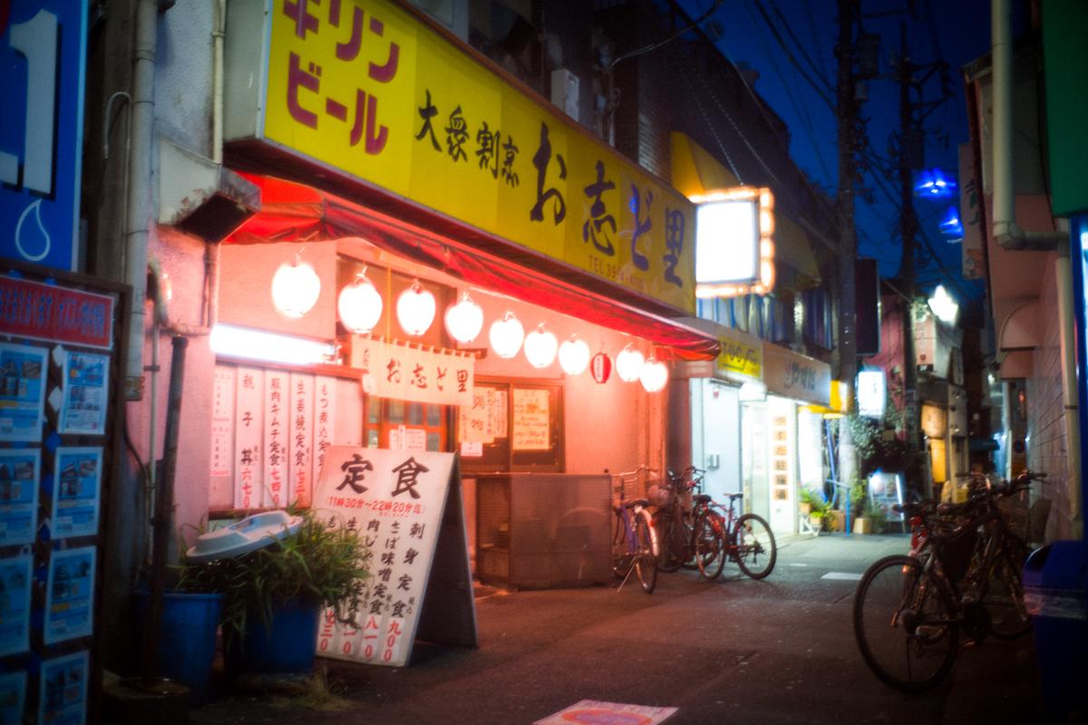 江古田のお志ど里(おしどり)にやってきた|Leica M10 + Summilux 35mm f1.4