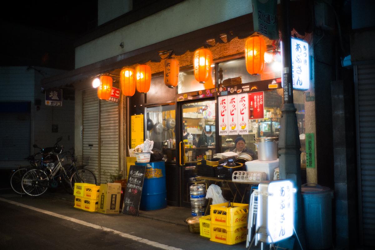 ひょうたん向かいのもつ焼き屋あぶさんも人気店|Leica M10 + Summilux 35mm f1.4