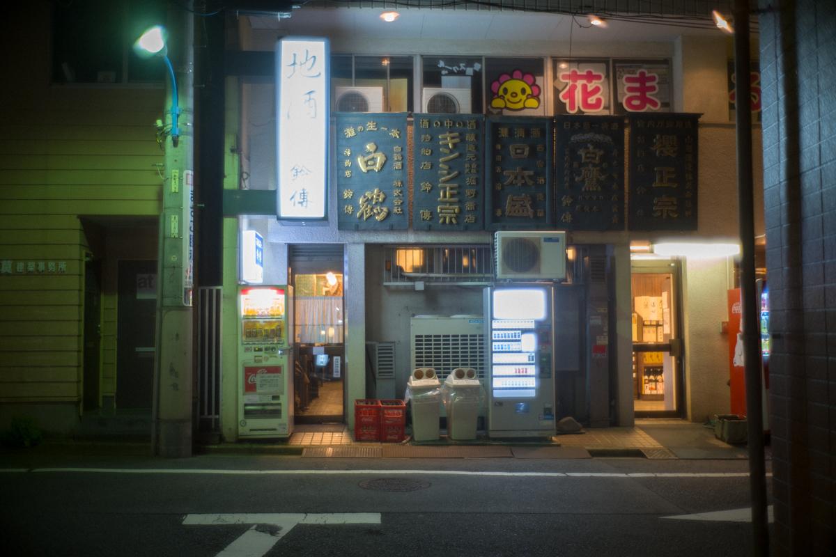 四ツ谷の鈴傳に無事到着!|Leica M10 + Summilux 35mm f1.4