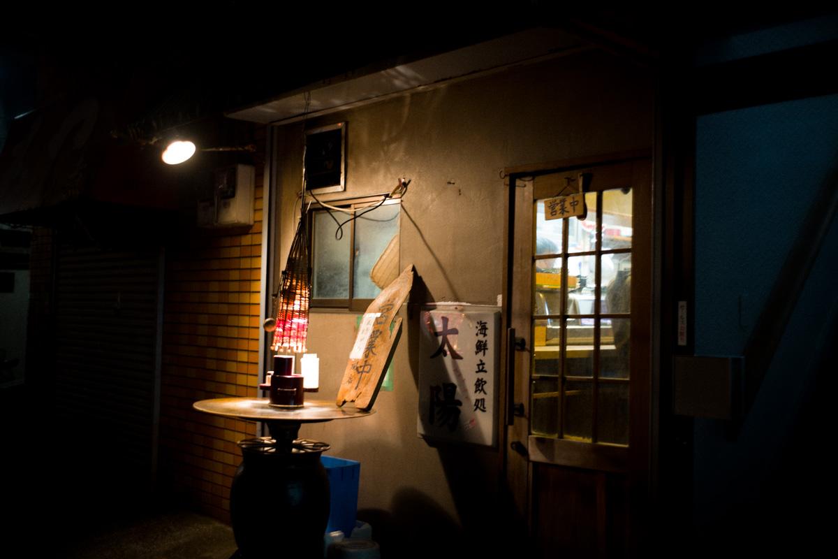 門前仲町のいい感じの立ち飲み屋|Leica M10 + Summilux 35mm f1.4