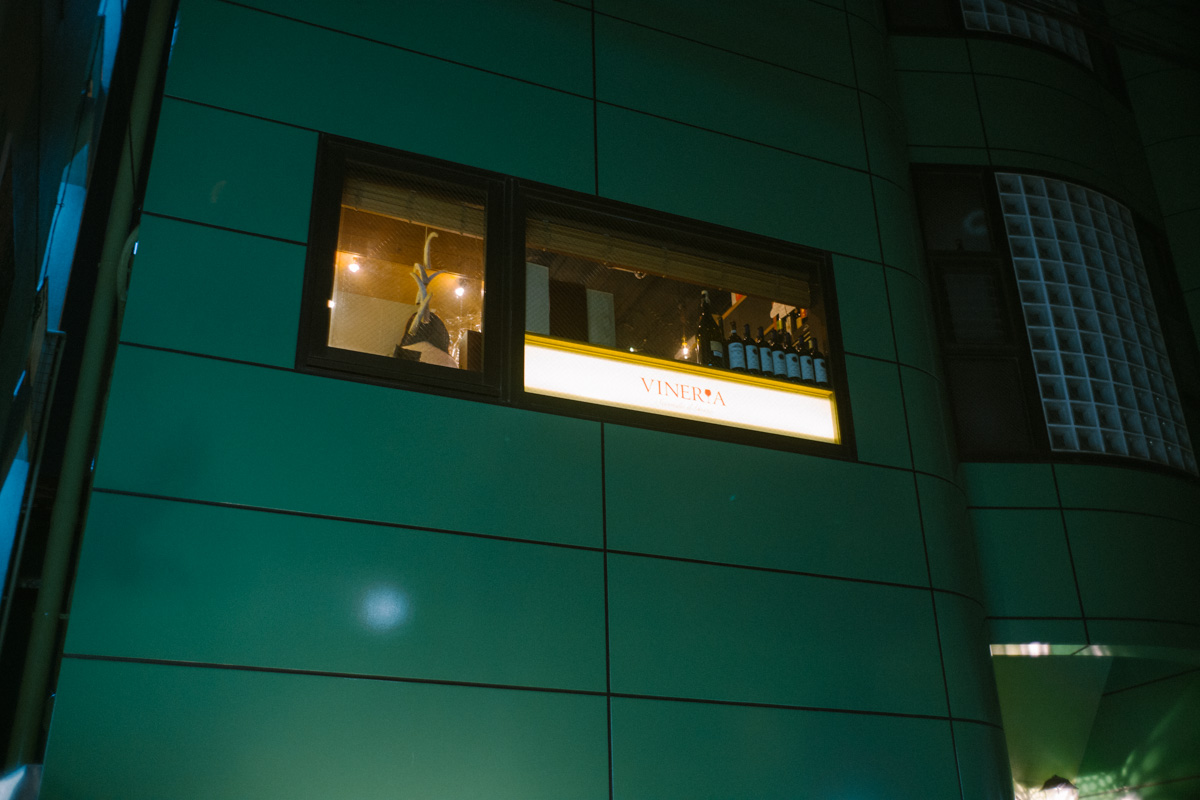 Vineria Secondo il Gustoはどんなお店|Leica M10 + Summilux 35mm f1.4