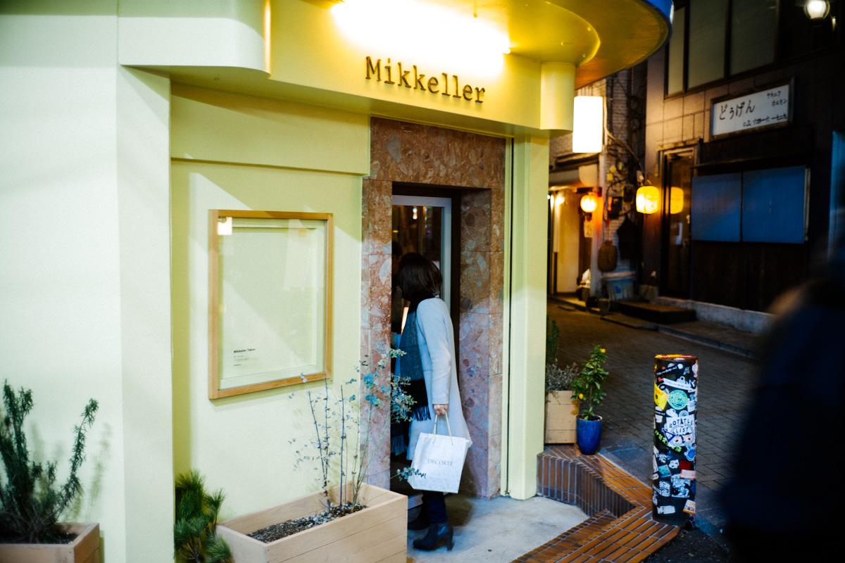 百軒店にオシャレなクラフトビール屋さんがあるぞ!?|Leica M10 + Summilux 35mm f1.4