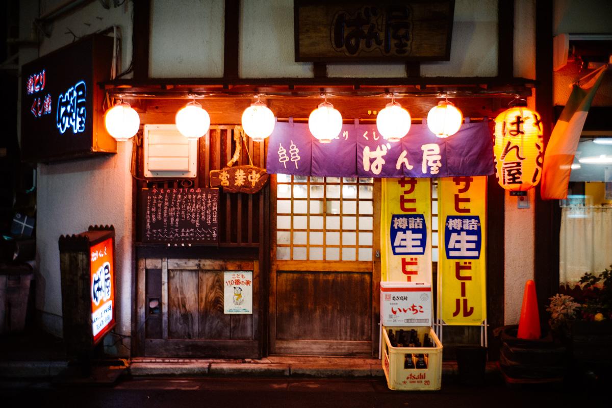 神泉近くの気になるお店|Leica M10 + Summilux 35mm f1.4