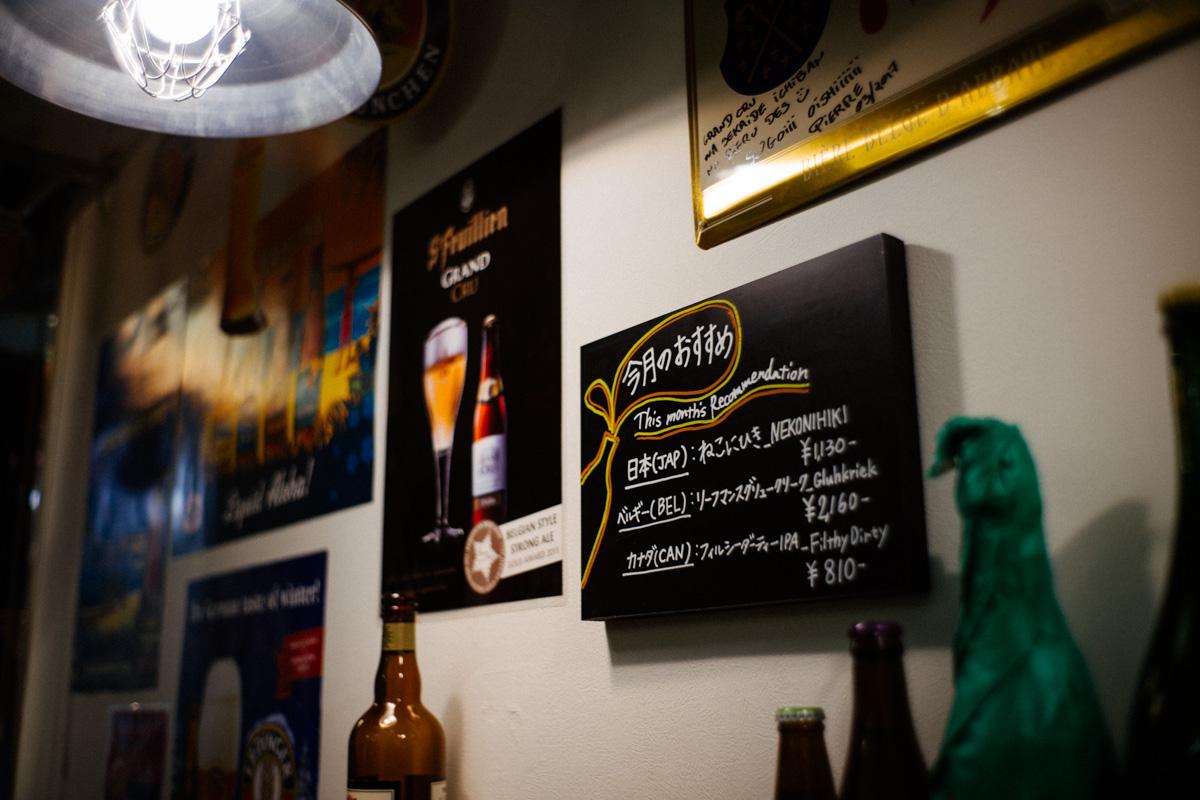 ベルギービールが得意な平野屋|Leica M10 + Summilux 35mm f1.4