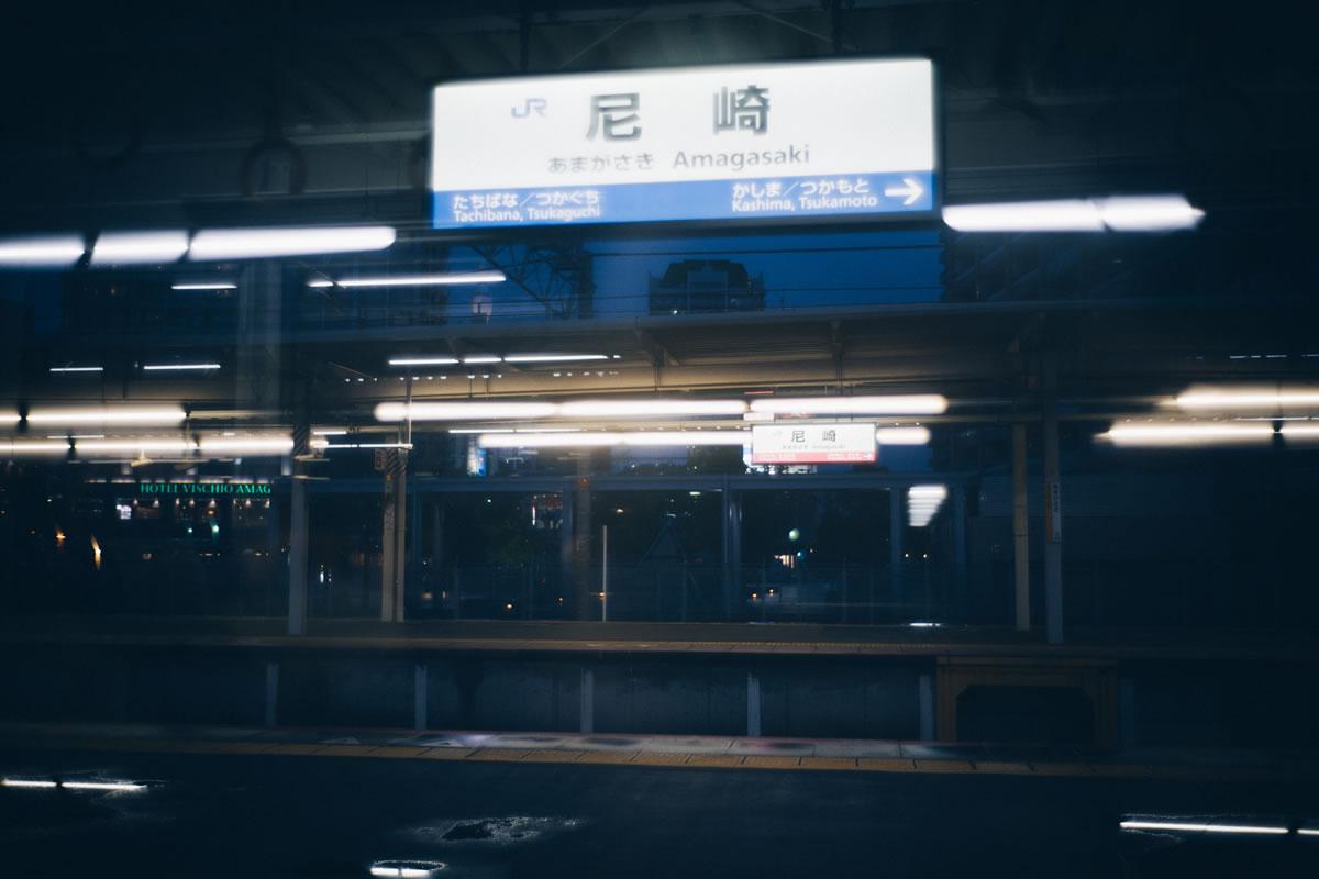 尼崎駅とライカM10|Leica M10 + Summilux 35mm f1.4
