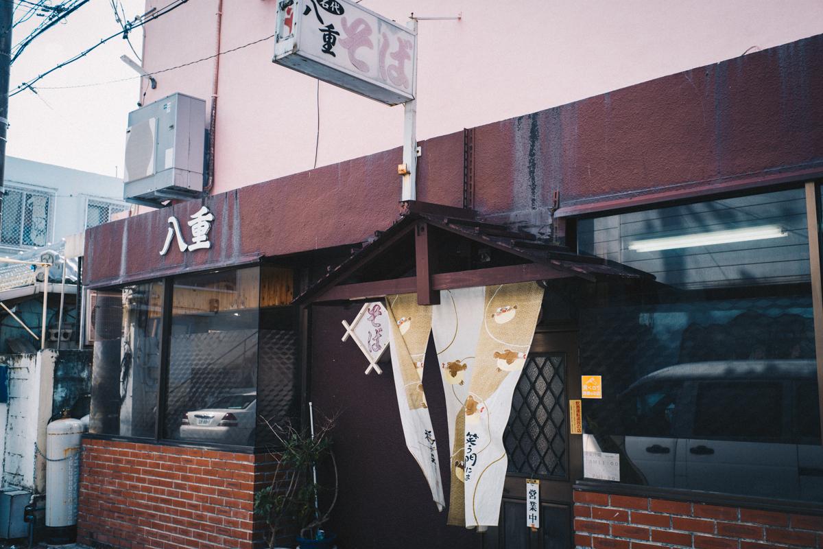 名護屈指の沖縄そばの名店「八重食堂」|Leica M10 + Summilux 35mm f1.4