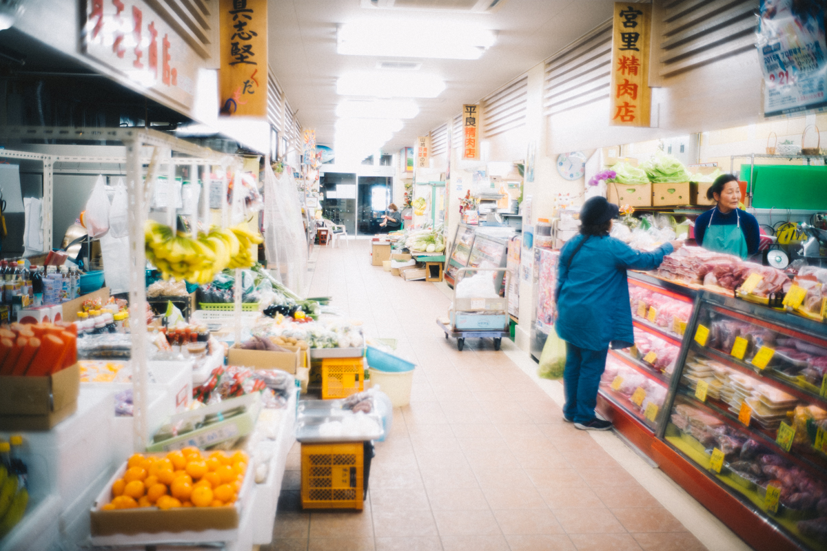 名護の台所「名護市営市場」に行ってみた|Leica M10 + Summilux 35mm f1.4
