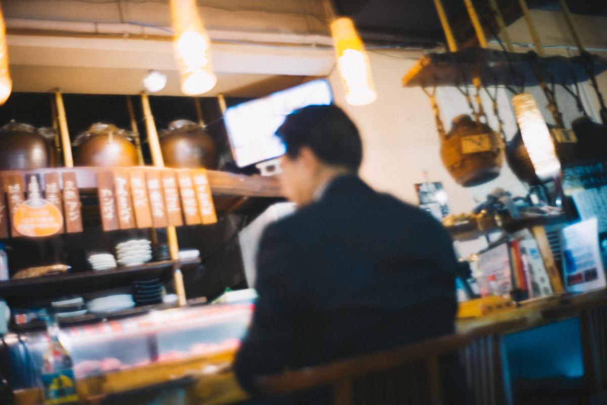 「活」という魚介類が美味しい居酒屋に入ってみた|Leica M10 + Summilux 35mm f1.4