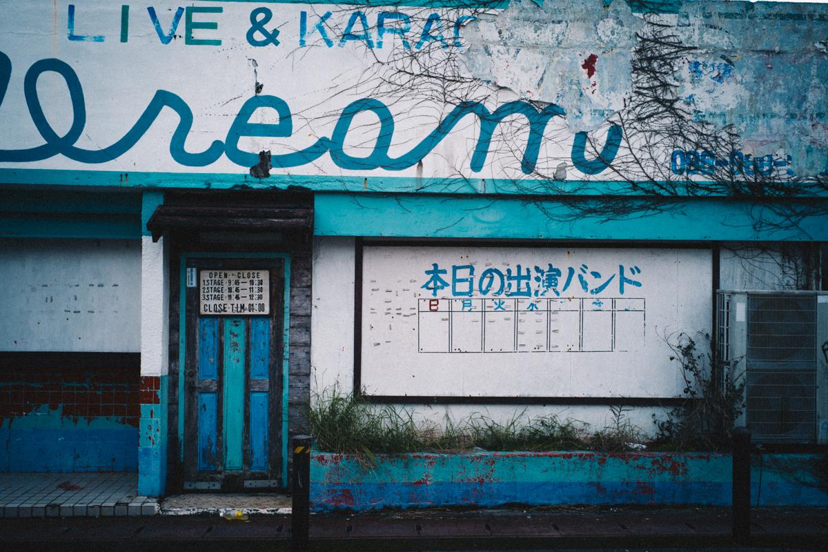 金武は栄えているのか、寂れているのか |Leica M10 + Summilux 35mm f1.4