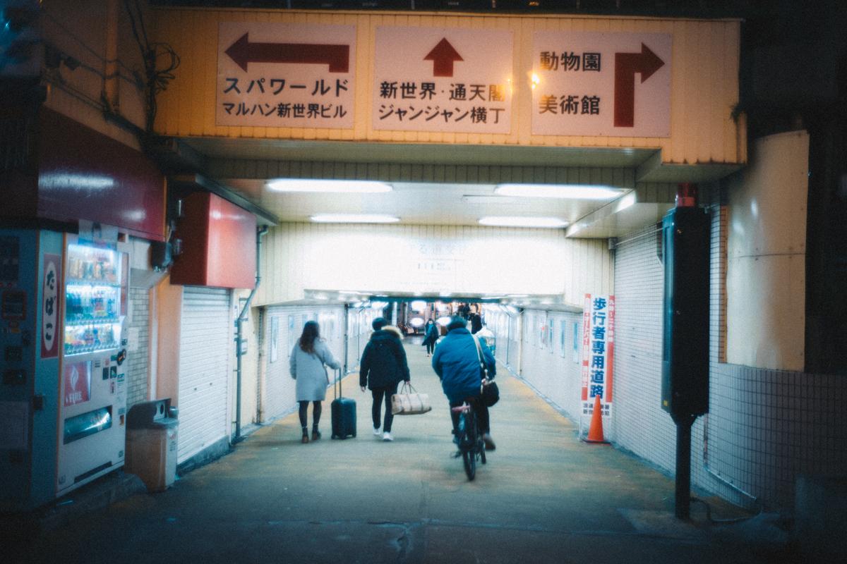 新世界への入り口|Leica M10 + Summilux 35mm f1.4