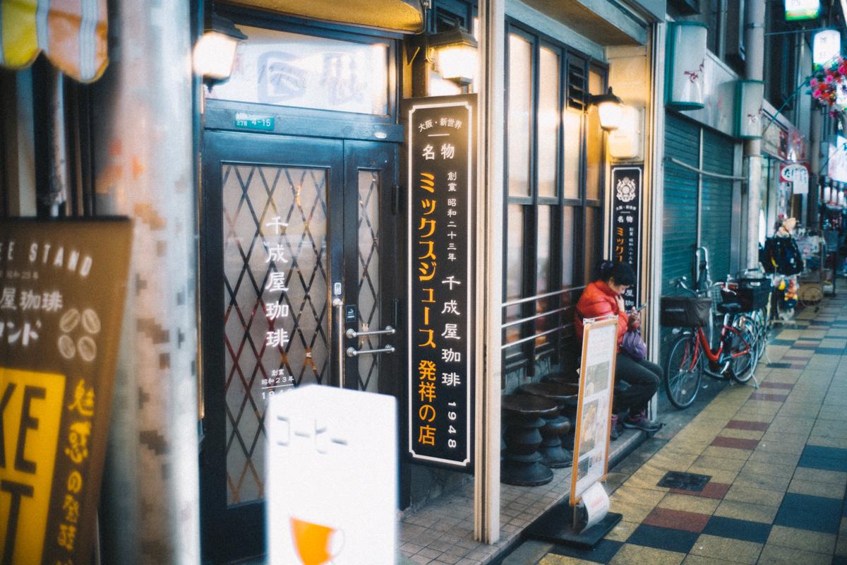 ミックスジュースってなんだろう?|Leica M10 + Summilux 35mm f1.4