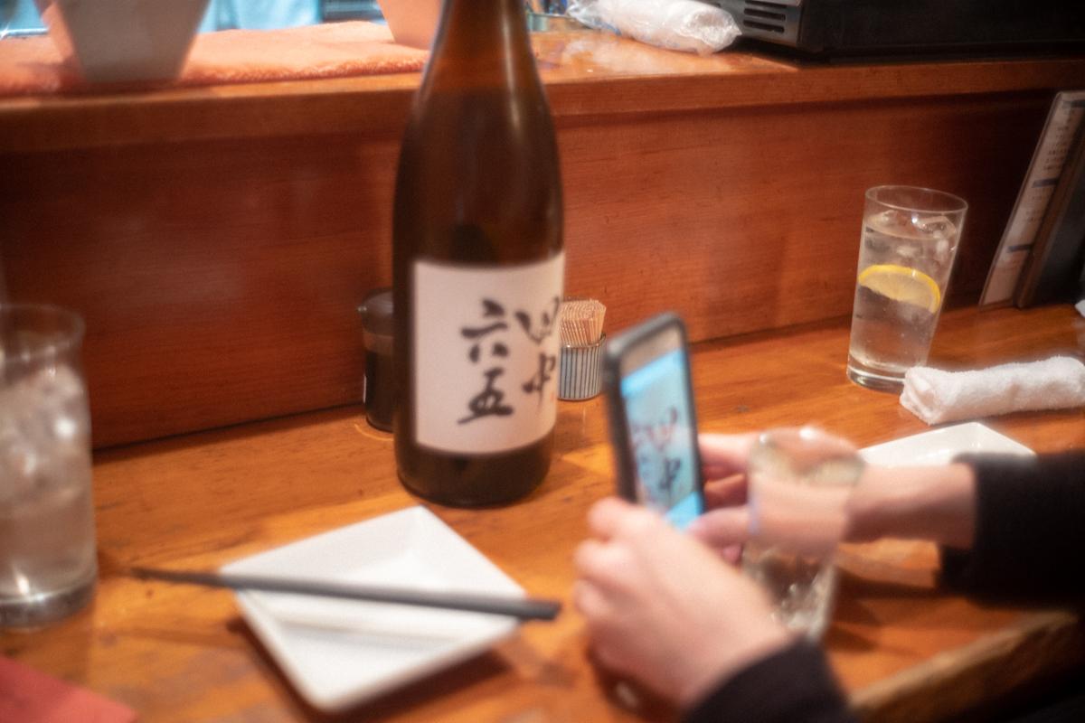 逸品の日本酒がいっぱい|Leica M10 + Summilux 35mm f1.4