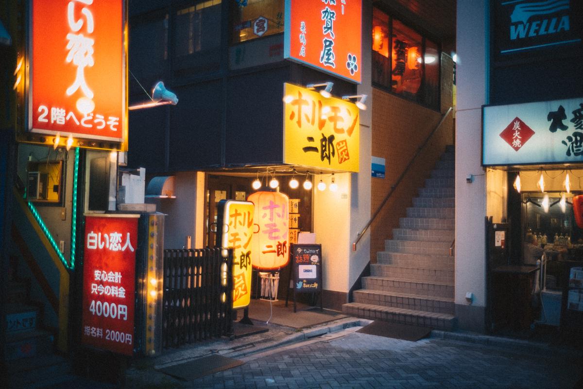 ホルモン二郎はすごいかもしれない|Leica M10 + Summilux 35mm f1.4