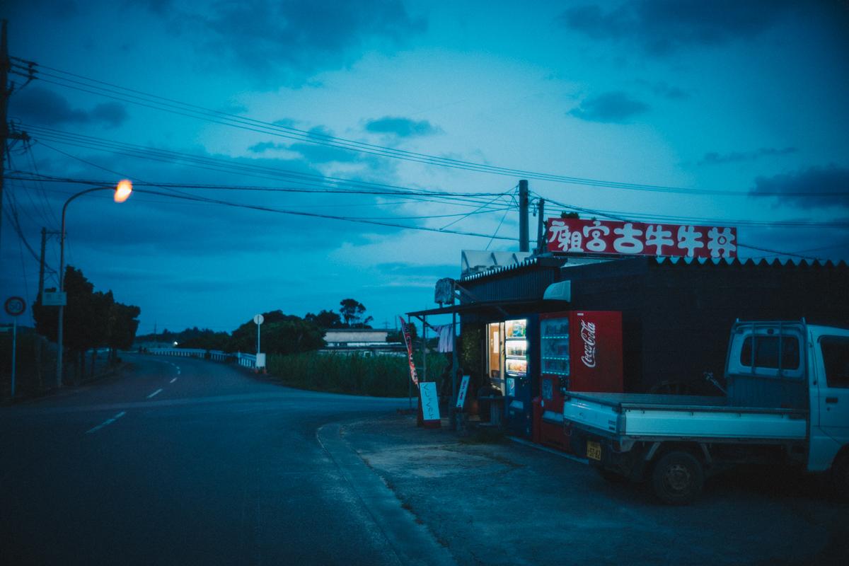 夜は宮古牛丼|Leica M10 + Summilux 35mm f1.4
