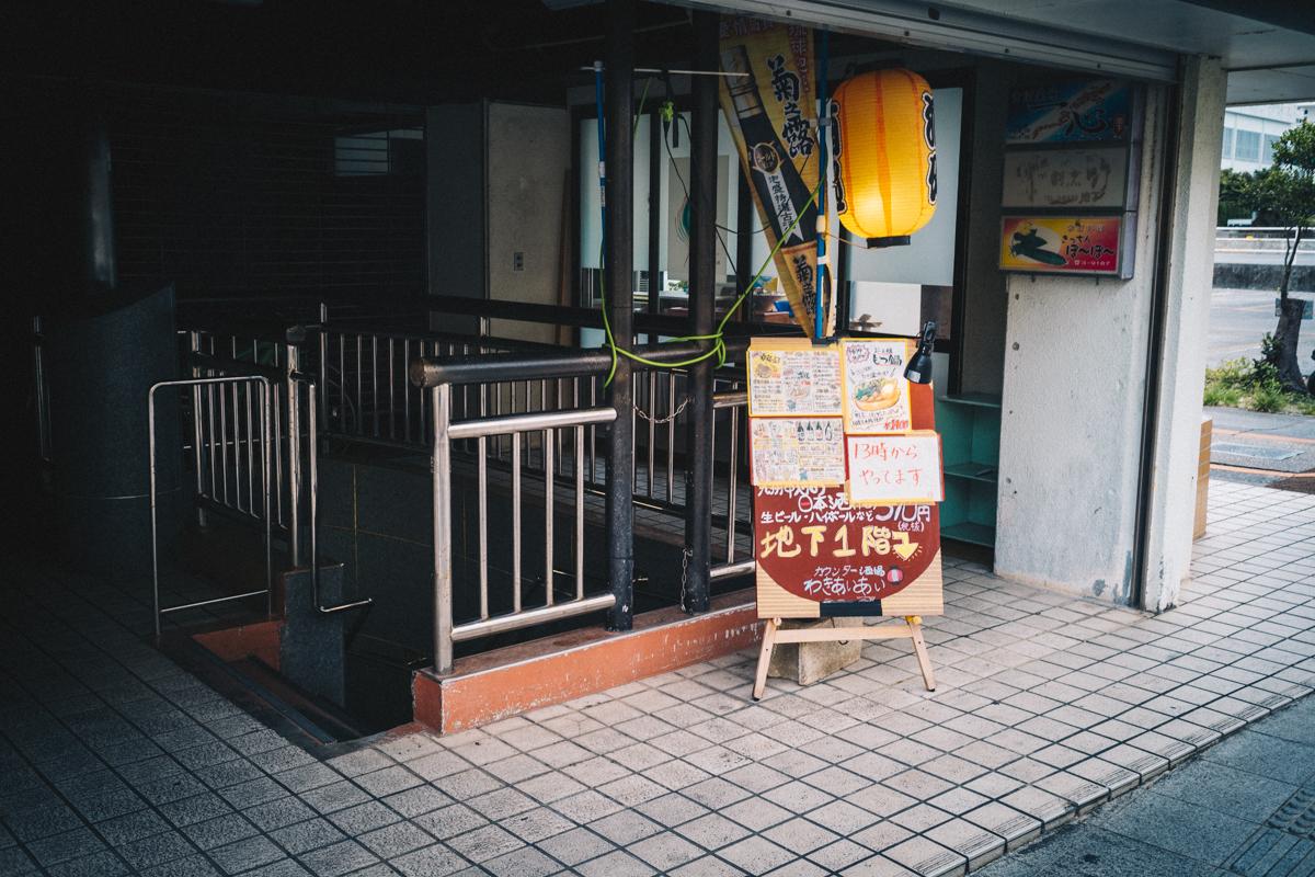 宮古島の繁華街で唯一昼からやってる飲み屋|Leica M10 + Summilux 35mm f1.4