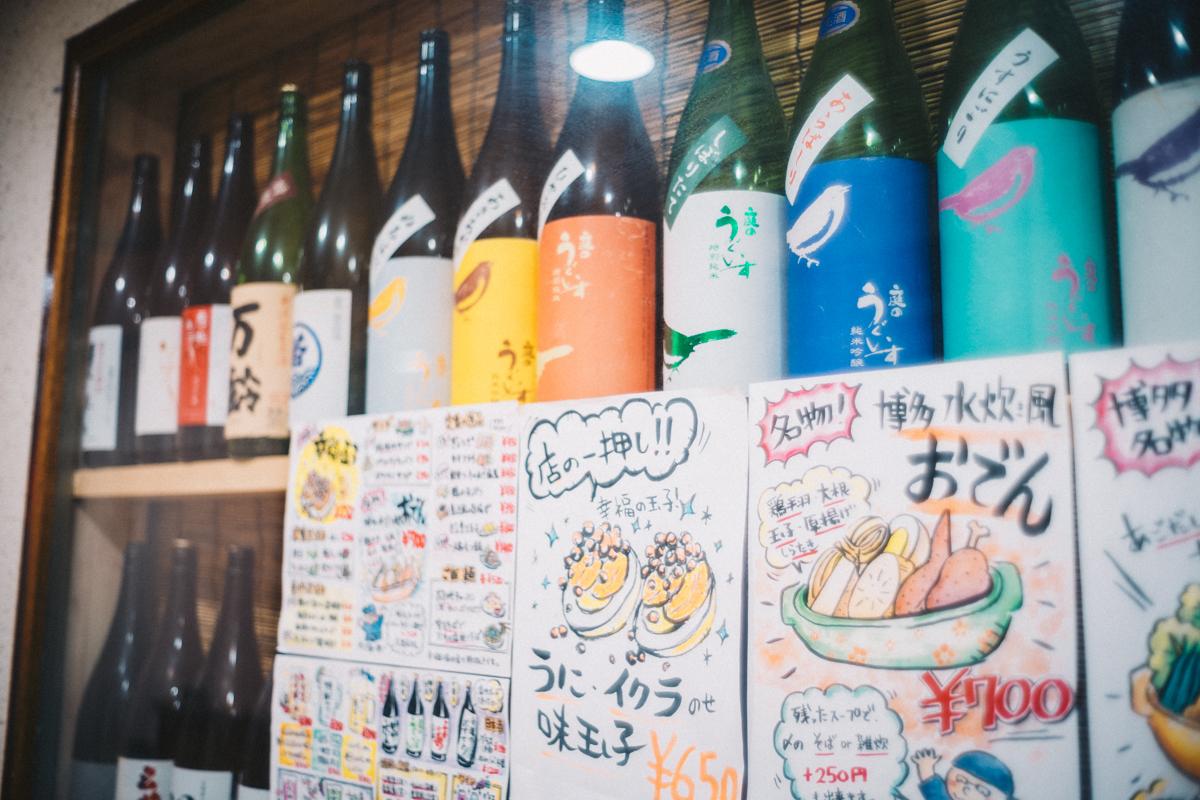 九州の地酒が豊富にラインアップ|Leica M10 + Summilux 35mm f1.4