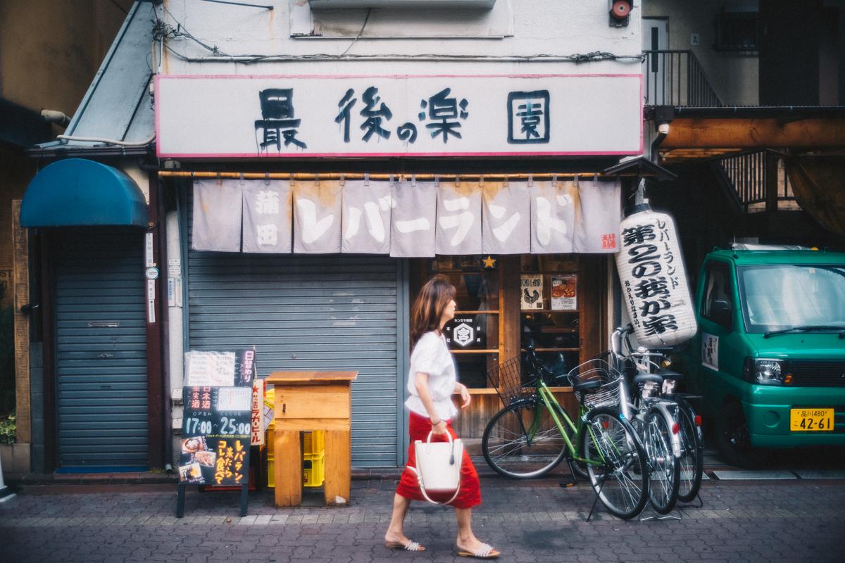 蒲田は最後の楽園か|Leica M10 + Summilux 35mm f1.4