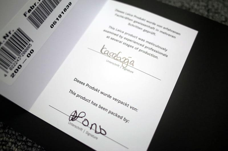 製造責任者と梱包担当者のサイン入り
