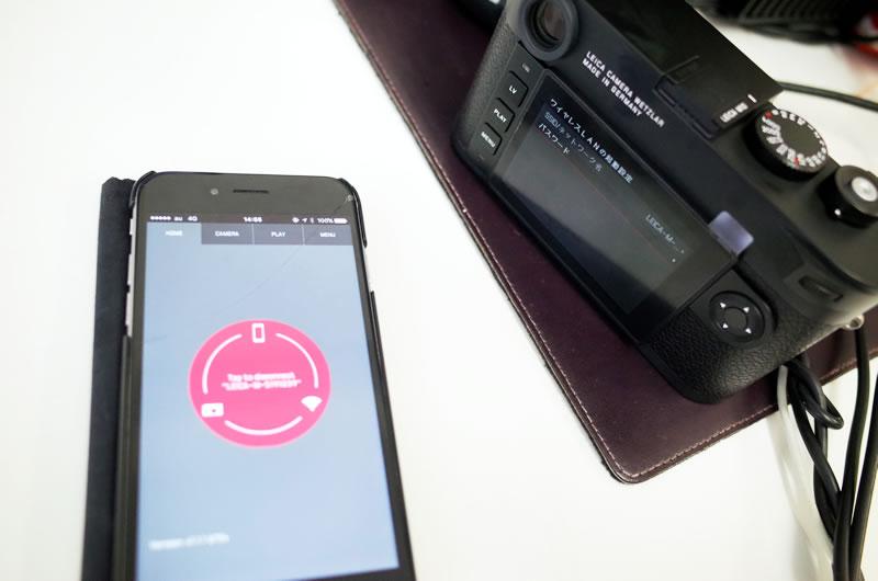 Leica Mアプリの「●」が赤くなったら接続完了