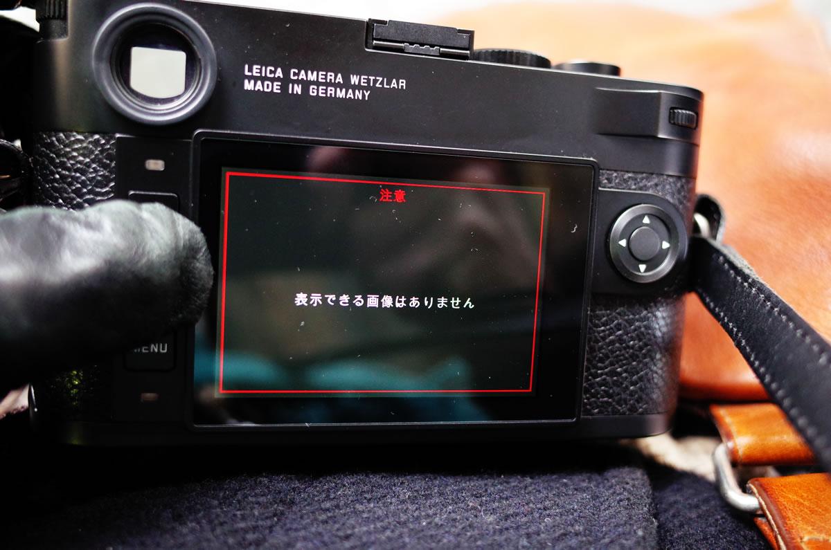 寒さの中、画像を表示できなくなったライカM10