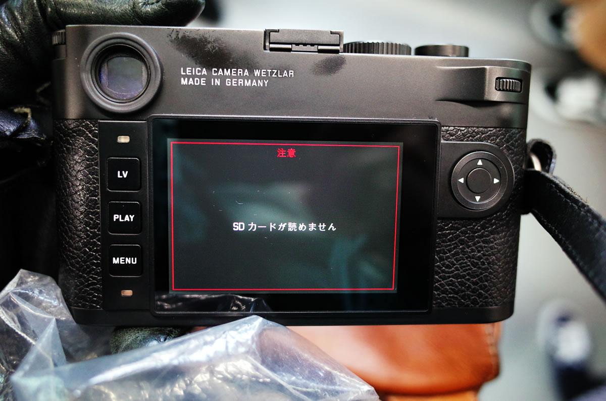 SDカードの認識もやめたライカM10