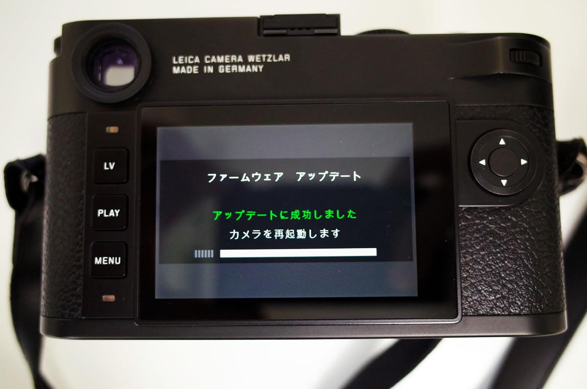 M10のアップデート無事完了! あとはカメラが自動的に再起動します