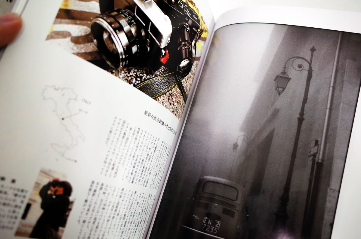 『FILM CAMERA STYLE』は巻頭の加納満さんの写真が素晴らしい
