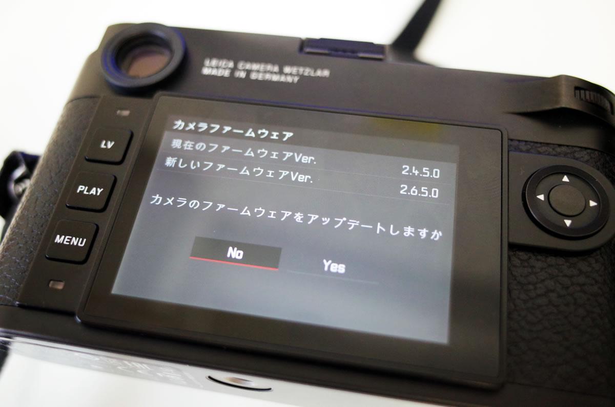 ファームウェア更新! 日本語がこなれてきてる