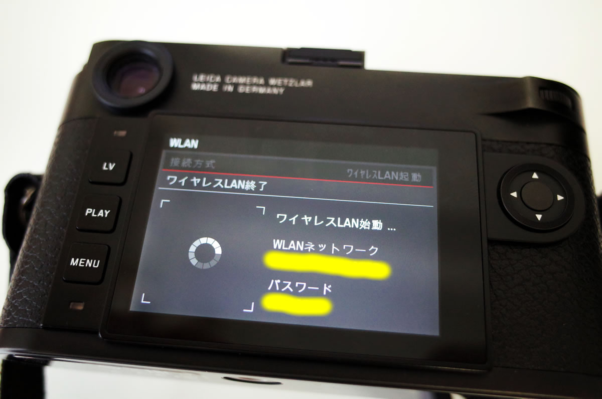 WLANからWi-Fiを立ち上げる