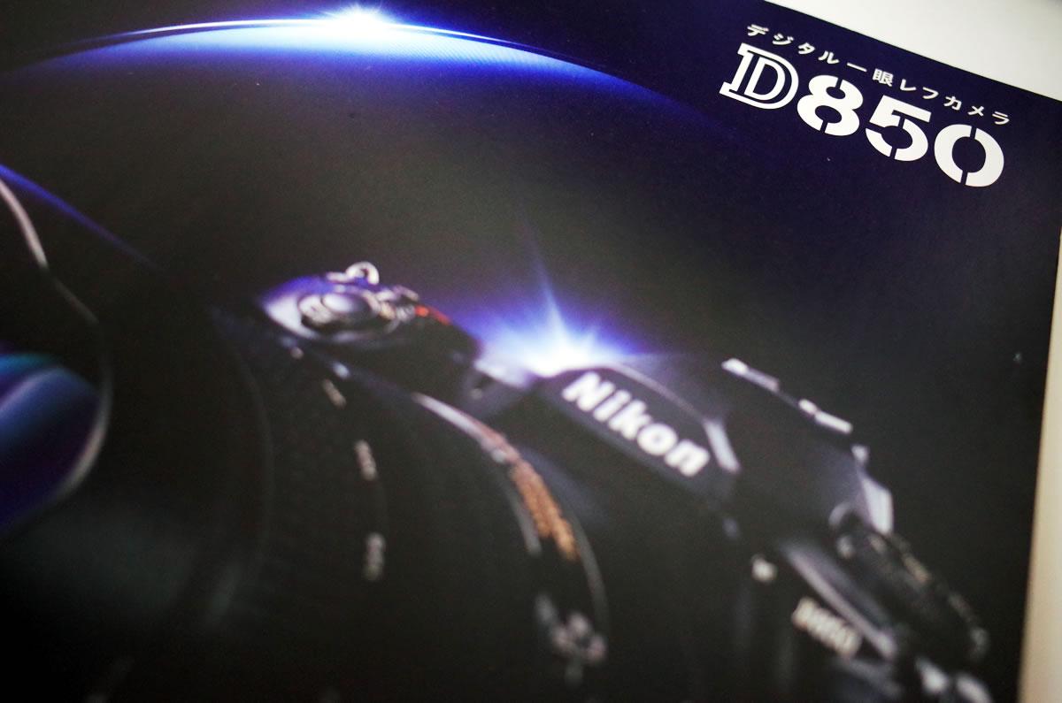 D850のスペックに仰天したw|リコーGRⅡ