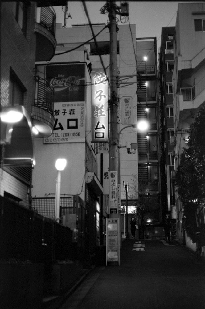 「餃子荘ムロ」もいつか入ってみたいお店|Leica M3 + C Sonnar T* 1.5/50 ZM + Fujifilm Neopan 400 Presto