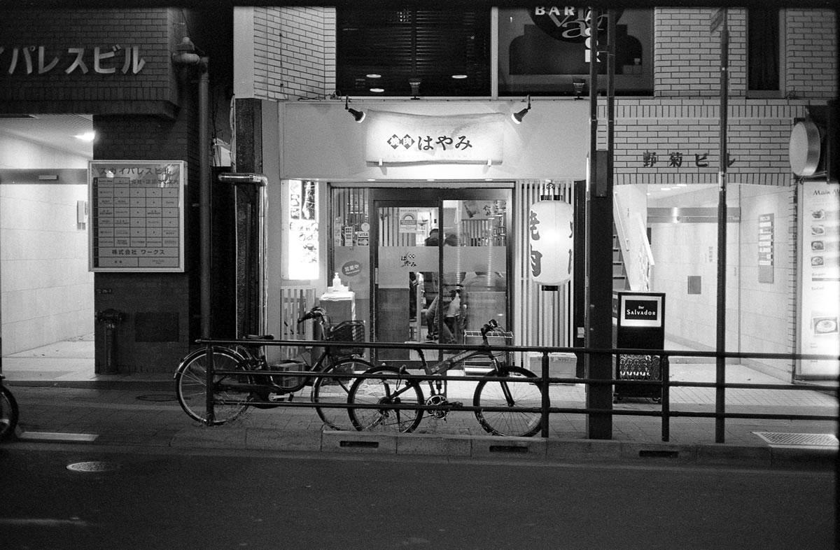 はやみの営業情報|Leica M3 + C Sonnar T* 1.5/50 ZM + Fujifilm Neopan 400 Presto