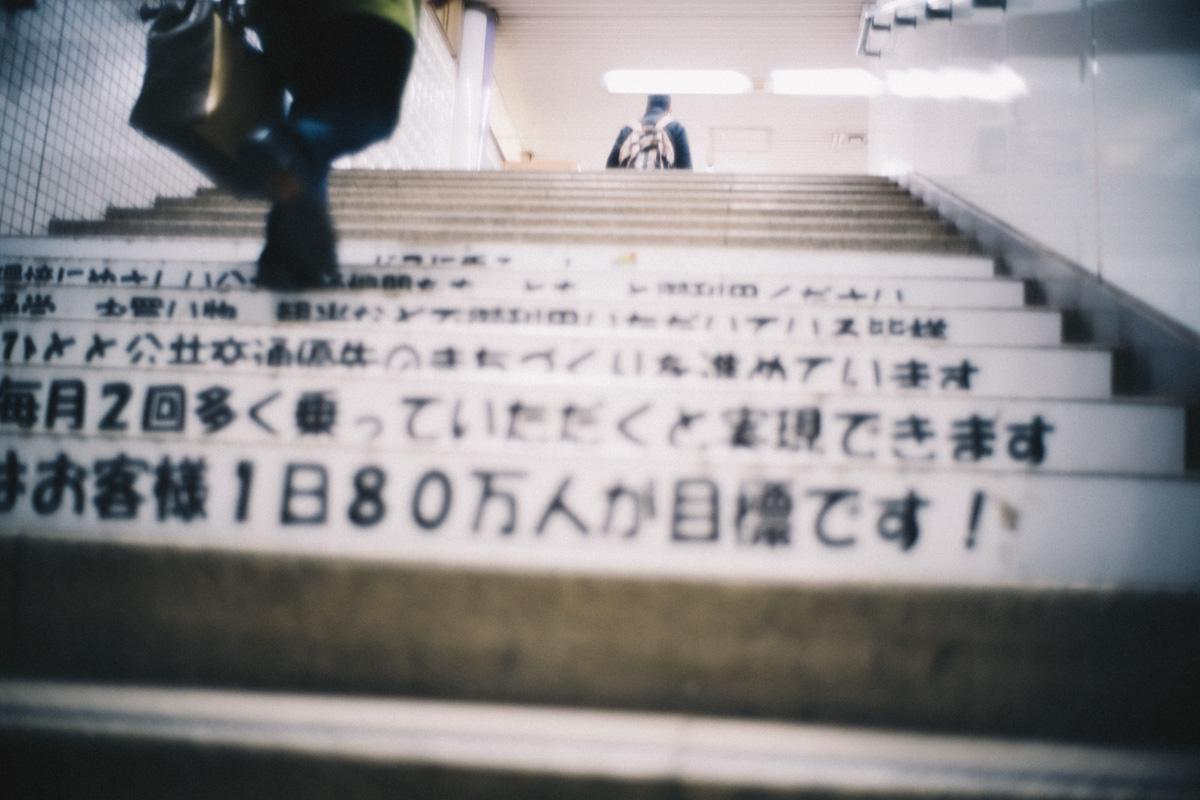 京都は公共交通機関推し|Leica M10 + Summilux 35mm f1.4