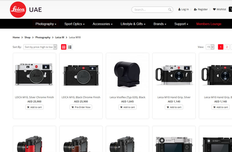 Leica UAEはシルバーの在庫アリ